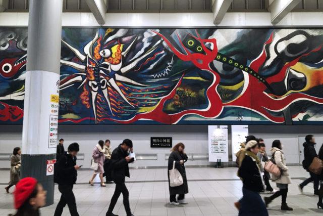 『明日の神話』1968-1969年, 渋谷マークシティ