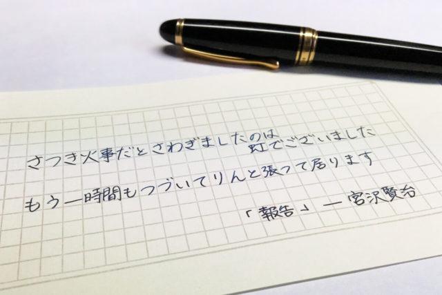 yuruliku ノートパッド (クリームフールス紙)