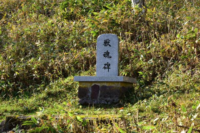 ひっそりと慰霊碑が立っていた 撮影:ルチアナ