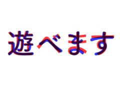 「源ノ角ゴシックJP」「筑紫B丸ゴシック」の比較(重ね)