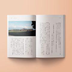 『連ねたり想う Vol.1』イメージ